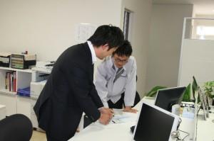 (名古屋)営業事務